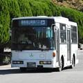 Photos: 1380号車(元江ノ電バス)