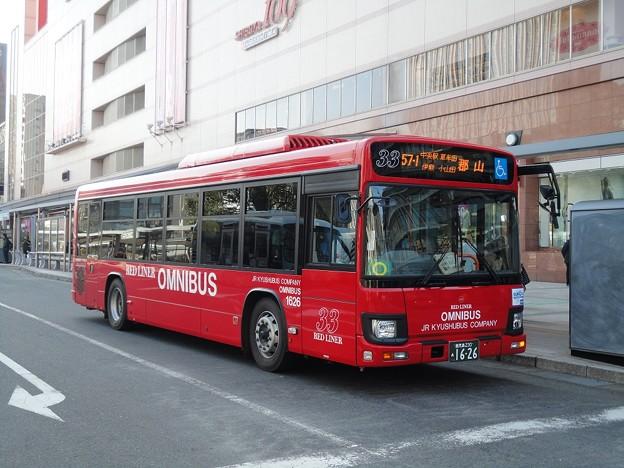 【33】1626号車
