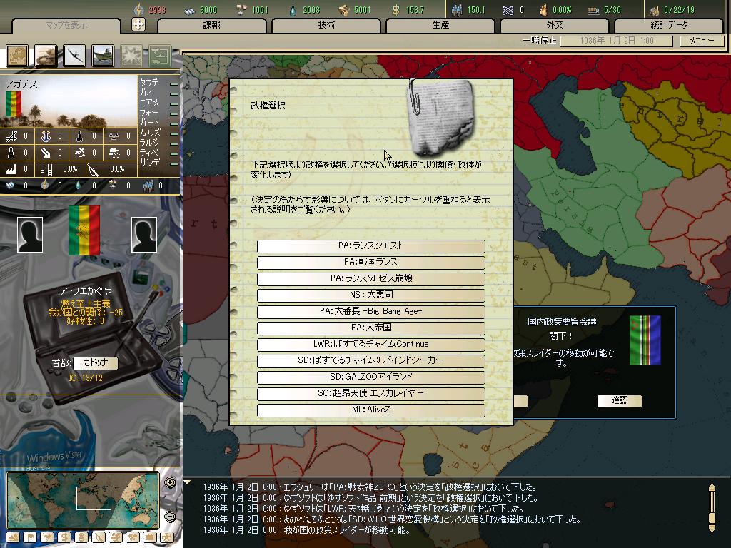 http://art5.photozou.jp/pub/657/3181657/photo/256527285_org.v1530163790.png