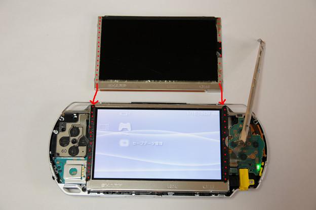 PSP液晶自力交換 12