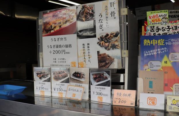 うなぎ川亀さん_0880