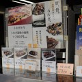 写真: うなぎ川亀さん_0880
