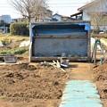 Photos: 菜園・道具小屋撤去中1