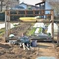 Photos: 菜園・道具小屋撤去中2