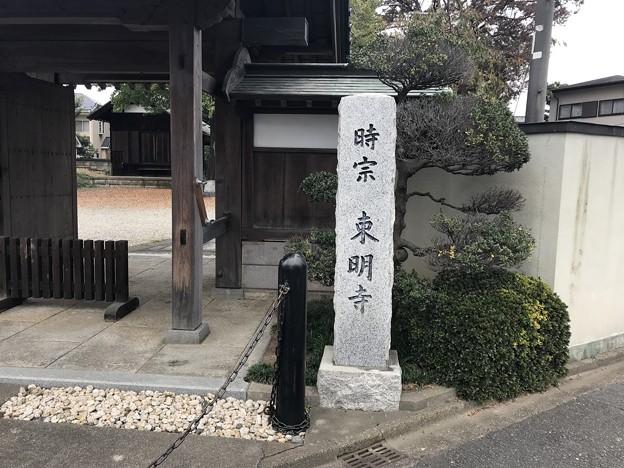 東明寺 (2)