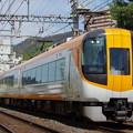 特急 大阪難波行き IMGP0233