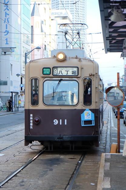 DSCF9594