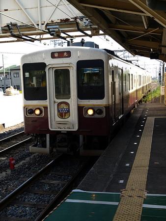 107系(鹿沼駅)