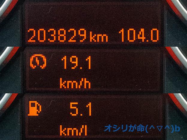 A6300358e0