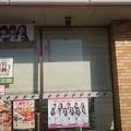 Photos: セブンイレブン 乃木坂~