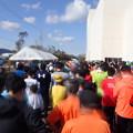 写真: 三河湾健康マラソン (1)