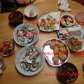 2月20日夕食(家)