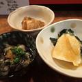 海鼠と筍(小松)