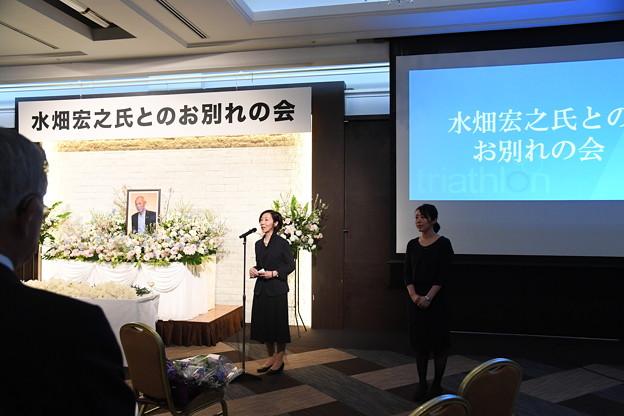 水畑宏之氏とのお別れ会(アイビー青学会館) (40)