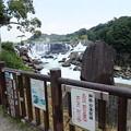 曾木の滝 (伊佐市) (2)