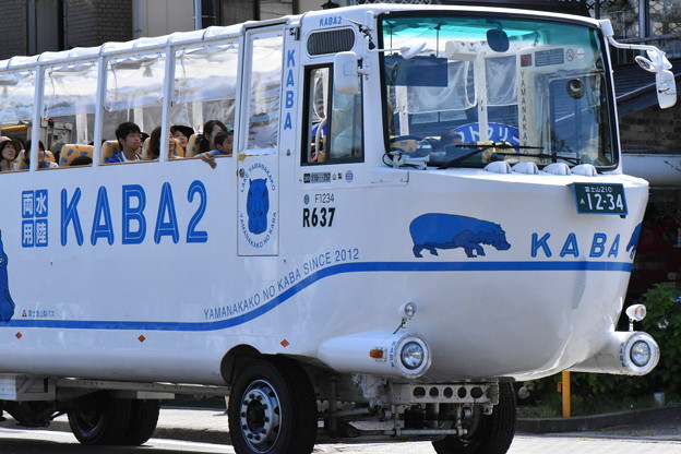 水陸両用バスKABA (2)