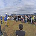 Photos: 芋掘り大会 (2)