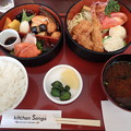 10月18日昼食(KITCHEN SENGA)