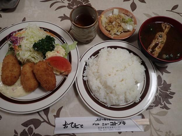 10月20日昼食(グリルニューコトブキ)