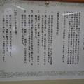 事業所健診で見たポスター (2)