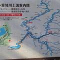 東近江市の渓流地図