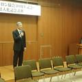 愛知県トライアスロン協会30周年記念&一般社団法人化記念式典 (1)