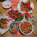 1月23日夕食(家)