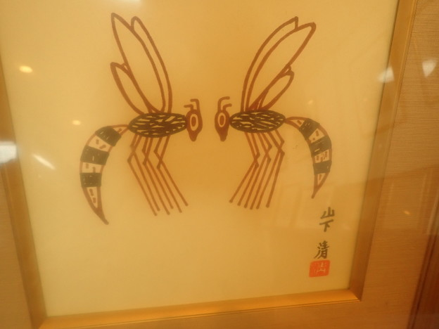 山下清の絵 (3)