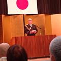 Photos: 知多警察署感謝状贈呈式 (5)