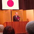 Photos: 知多警察署感謝状贈呈式 (6)