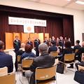 Photos: 知多警察署感謝状贈呈式 (8)