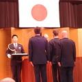 Photos: 知多警察署感謝状贈呈式 (9)