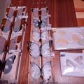 三角紙標本の展翅 (1)