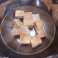 Photos: 自家製高野豆腐