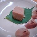 Photos: 山うに豆腐(熊本土産)