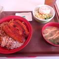 うな牛ポテサラセット(すき家)