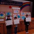 Photos: 国際平和ポスターコンテスト(北部小体育館) (1)