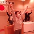 Photos: 1月第二例会 (1)