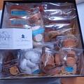 菊川サヴァカからの贈り物 (2)