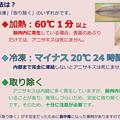 Photos: o0800050713689794137