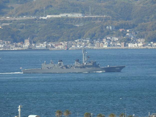 護衛艦 JS AKEBONO