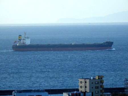 HUAYANG ENDEAVOUR