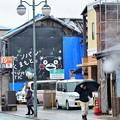 写真: 頑張れ熊本