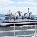 Photos: 行き会い船