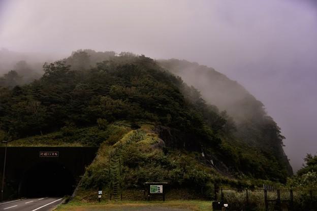 雲仙:吹越トンネル