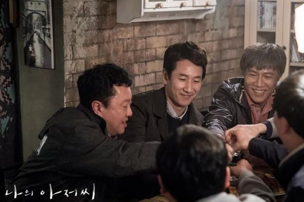 韓国ドラマ 私のおじさん