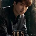 韓国ドラマ 365 運命をさかのぼる1年