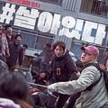 韓国映画 #生きている