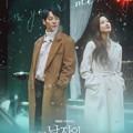 韓国ドラマ その男の記憶法