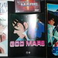 Photos: MARS